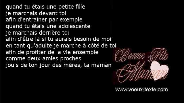 Texte maman et sa fille amoure [PUNIQRANDLINE-(au-dating-names.txt) 49